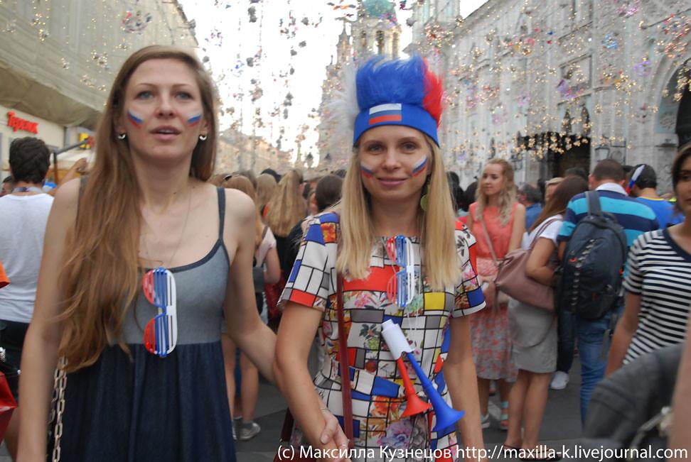 Russian fan-girls