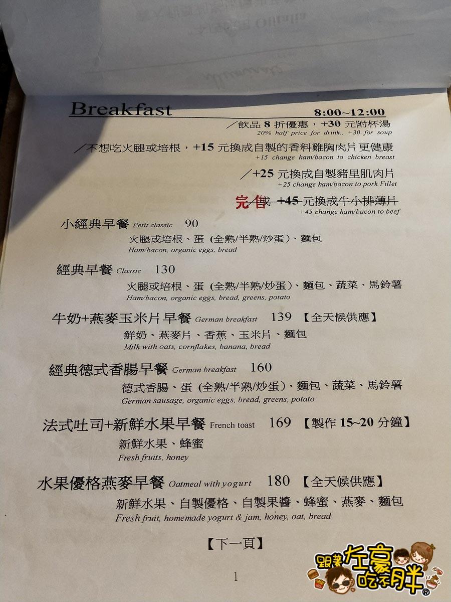 河映咖啡館-12
