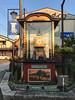 Photo:ホントに歩く東海道(亀山宿(井田川駅)〜鈴鹿峠〜水口宿) By cyberwonk