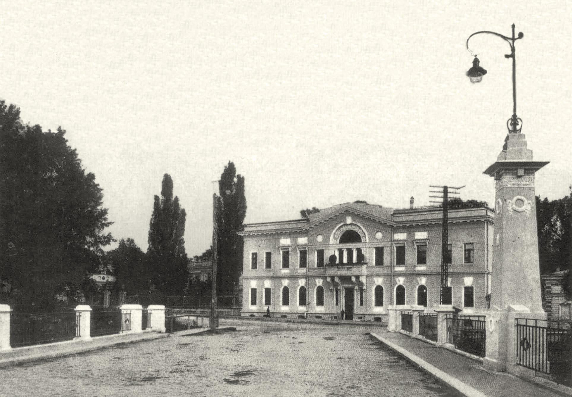 Главная контора торгового дома семьи И.Г. Харитоненко