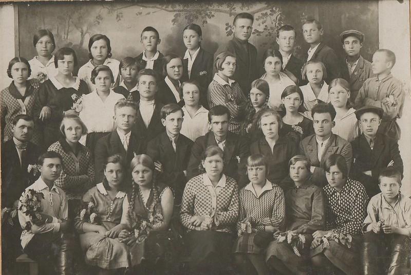 Выпуск-1939.