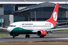 YR-TIB Boeing 737-400 @ Dublin Airport 12th May 2018