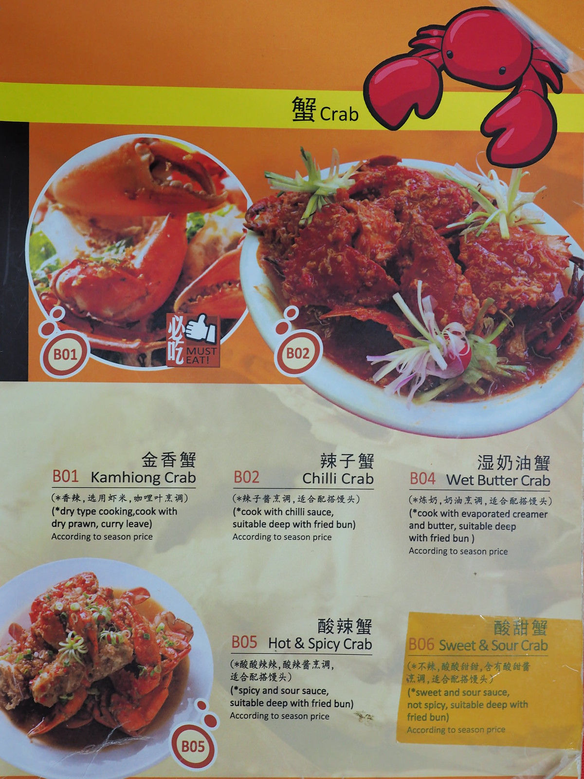 Crab menu from Pangkor Village Seafood, Taman Megah