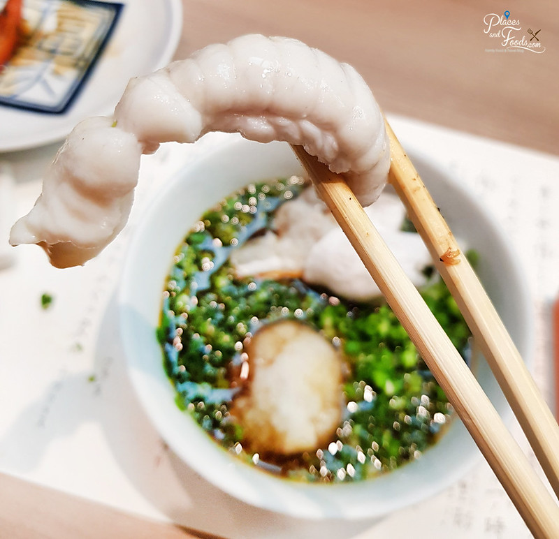 guenpin fugu osaka hotpot pufferfish
