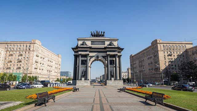 Triumphal Arch gate of Moscow