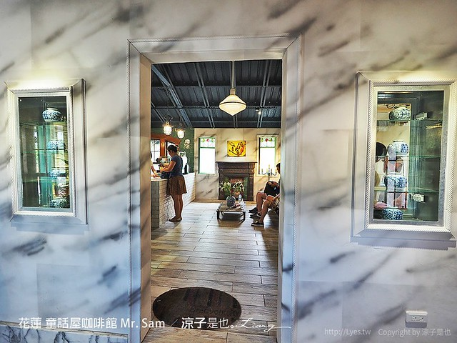 花蓮 童話屋咖啡館 Mr. Sam 40