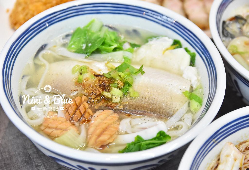 味尚鮮 台中海鮮粥  虱目魚13