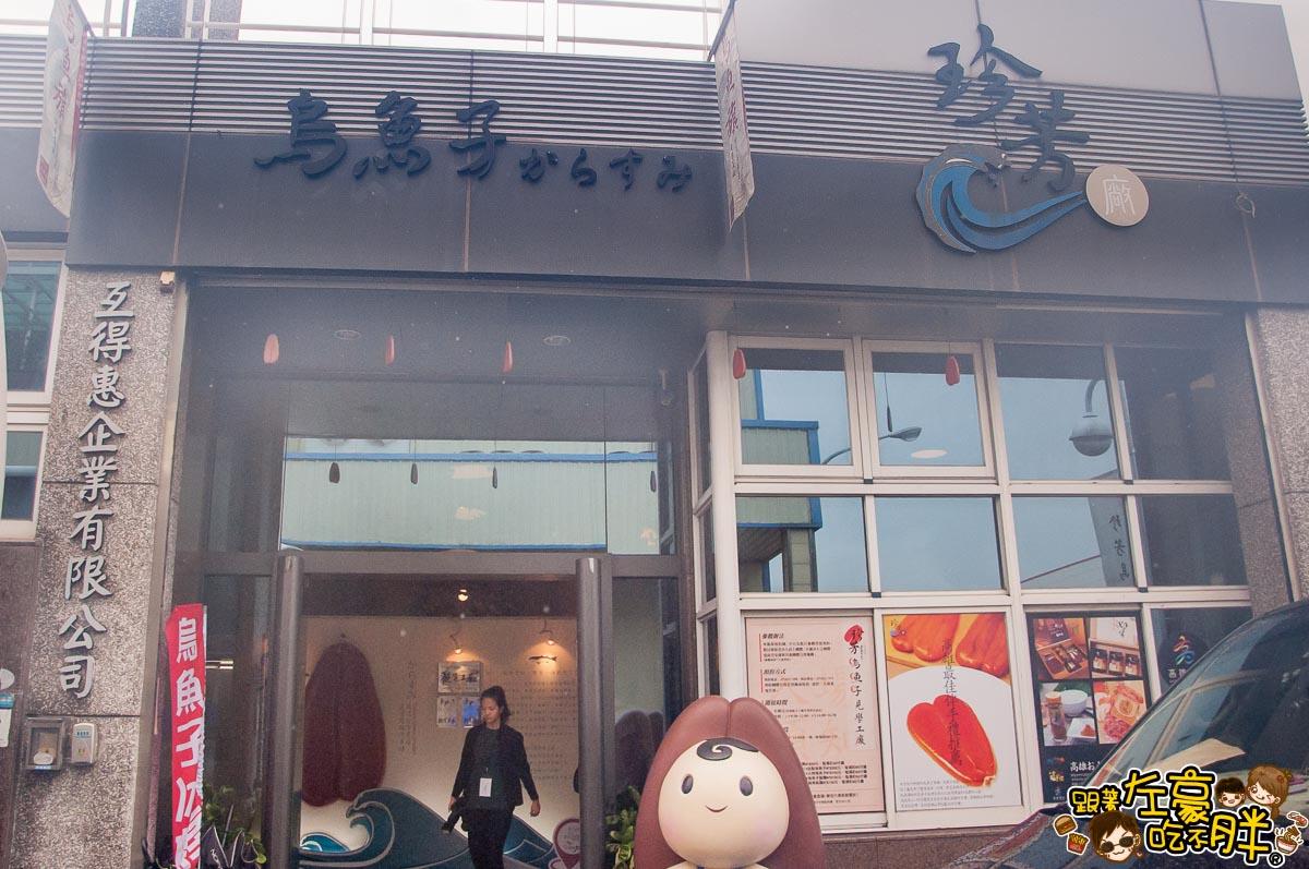 高雄旅遊明日城鄉OTOP觀光工廠_-105