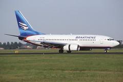 LN-TUG Schiphol 26-8-2000