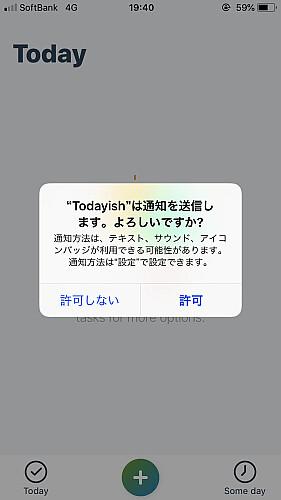 180620_13