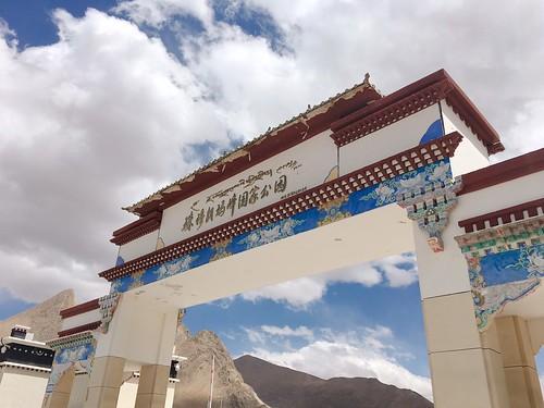珠穆朗瑪峰國家公園