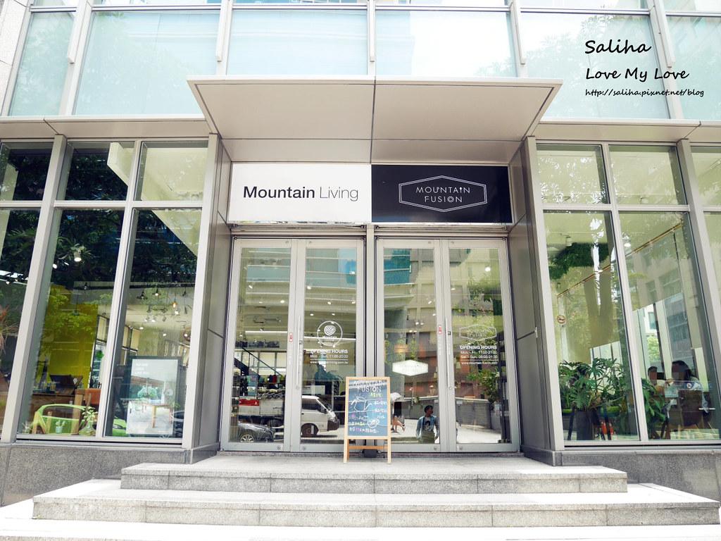台北內湖早午餐餐廳美食推薦mountain fusion (6)