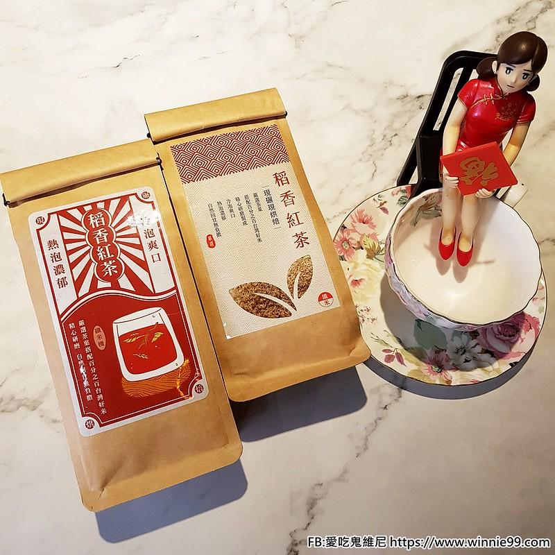 茶_180709_0014
