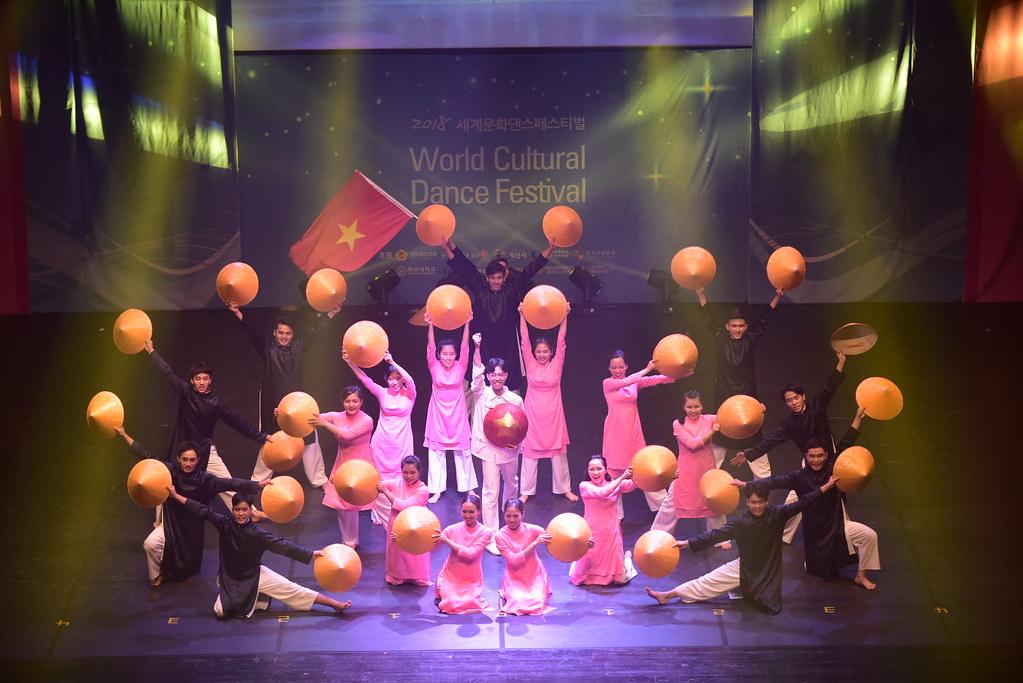 2018 세계문화댄스페스티벌