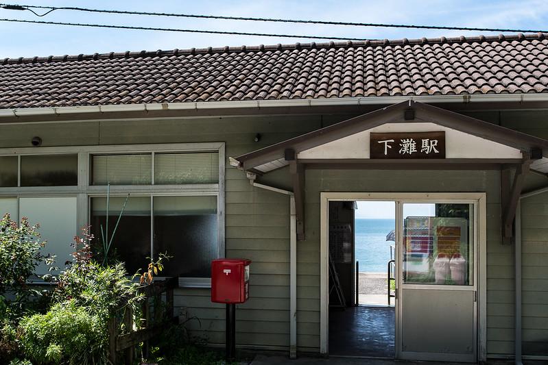 下灘駅駅舎