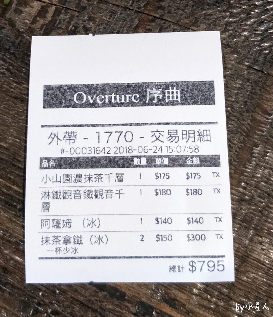 42080683455 80769bfbd4 b - Overture序曲審計366甜點專賣店,千層蛋糕好好吃但不便宜