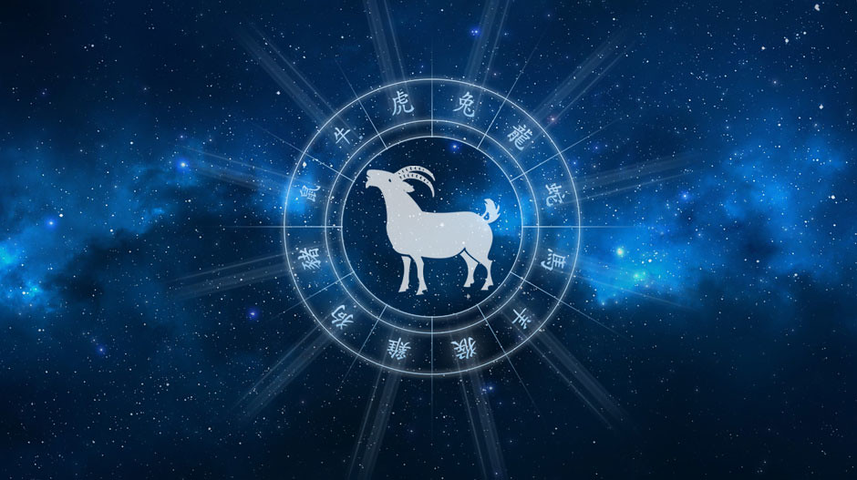 Horoskop chiński Koza Owca