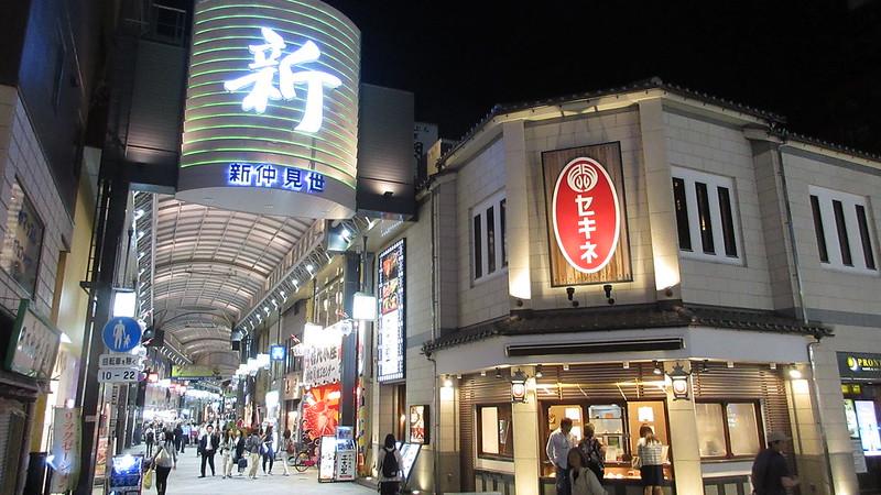 Asakusa Shibuya Tokyo Japan