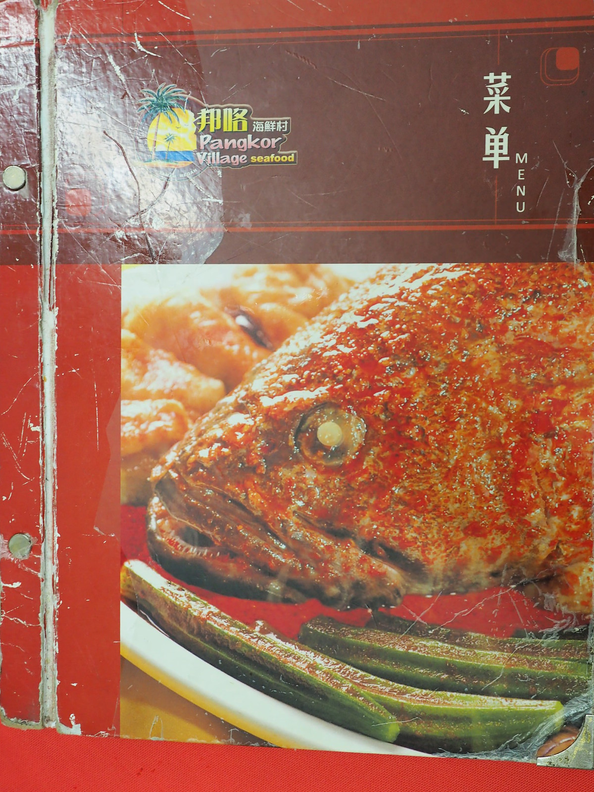 Menu of Pangkor Village Seafood, Taman Megah