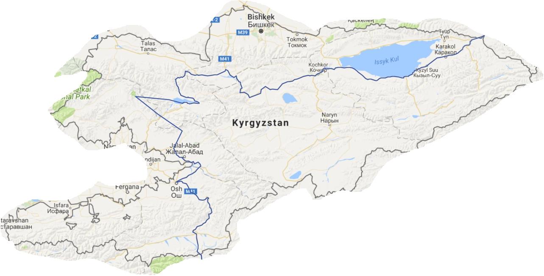 Kyrgyzstan travel_388