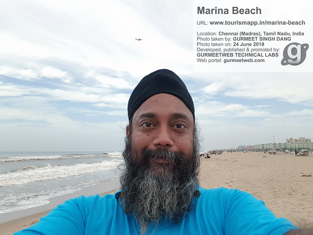 Marina Beach Photo 1