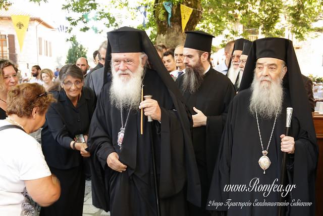 Αρχιεπίσκοπος Ιερώνυμος Δημητσάνα