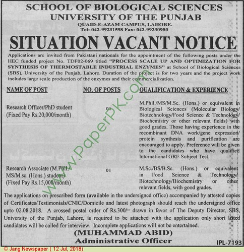 University Of The Punjab Lahore School Of Biological Sciences Jobs