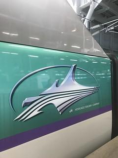 2018/7/14-16 3連休パス旅行-28