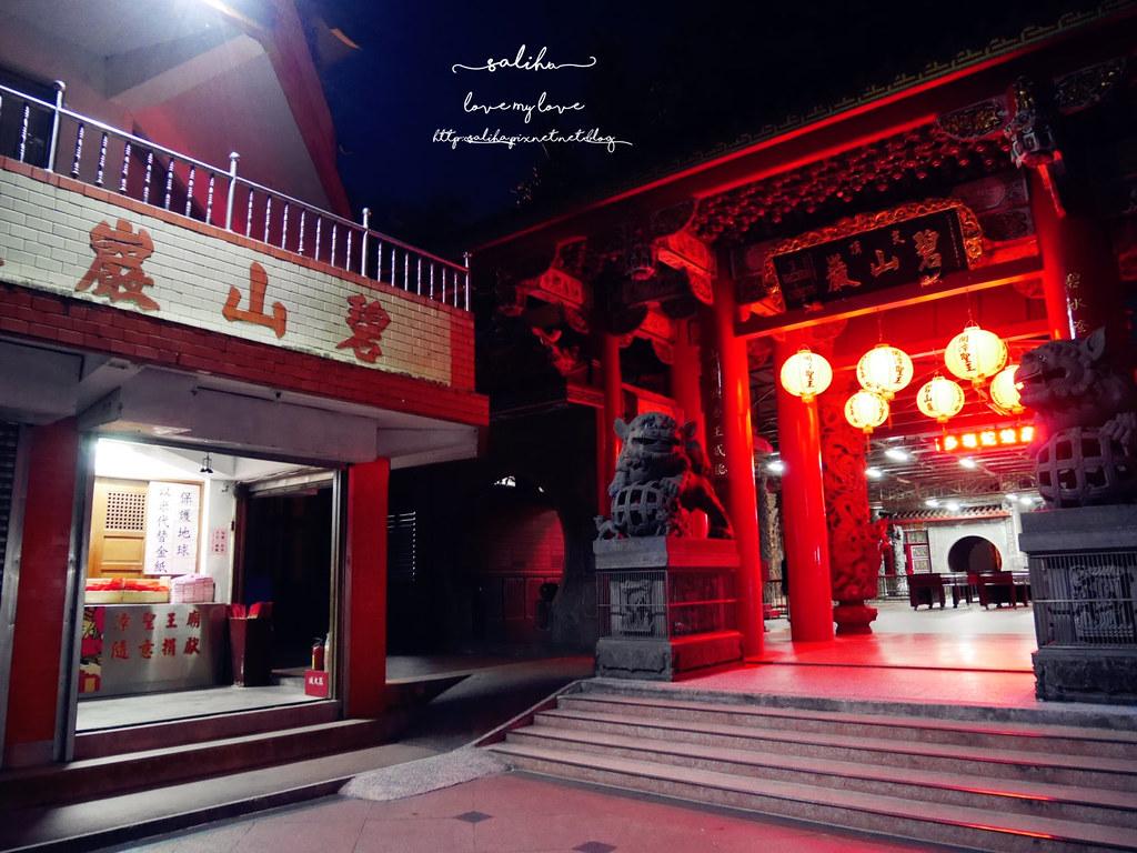 台北內湖一日遊夜景推薦碧山巖開漳聖王廟 (22)