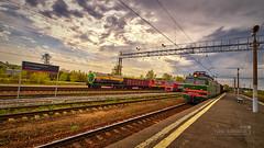 Krivandino railway station