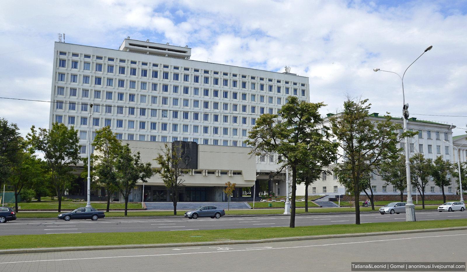 Минск. Беларусь