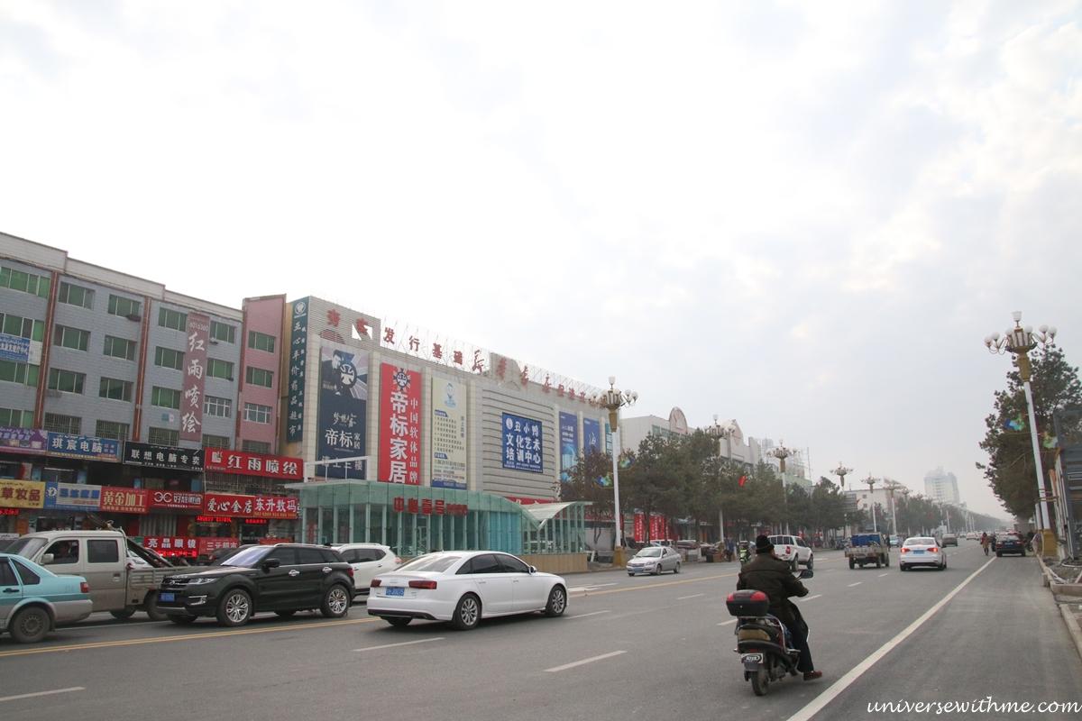 China Travel_057