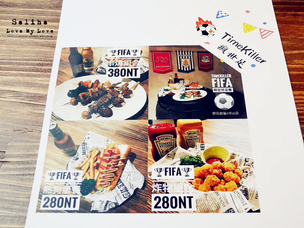 台北師大夜市附近桌遊餐廳推薦時間殺手菜單menu訂位價位 (4)