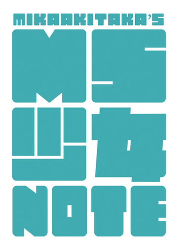 MSGNOTE Logo