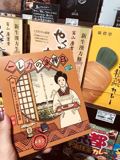 Мир японского карри IMG_4599