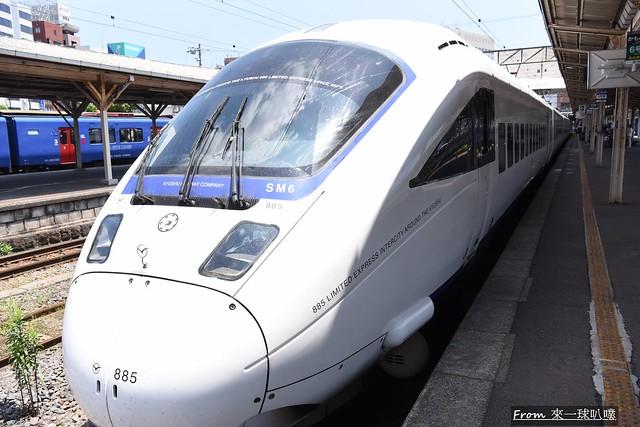 長崎交通-特急列車海鷗號02