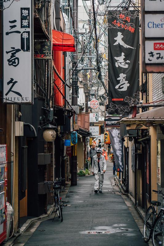Kyoto2_Kawaramachi_01