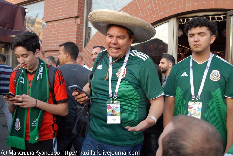 Mex in Moscow