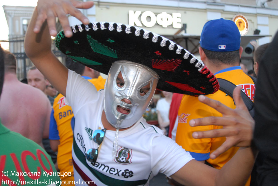 Mexican fan