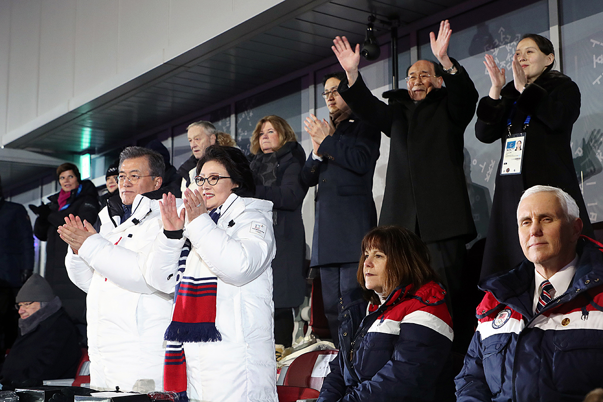 Moon Jae-in (standing, lower left) with the North Korean representatives (upper right) and U.S. Vice President Mike Pence (lower right) at the Opening Ceremonies of the PyeongChang Olympics on February 9, 2018.