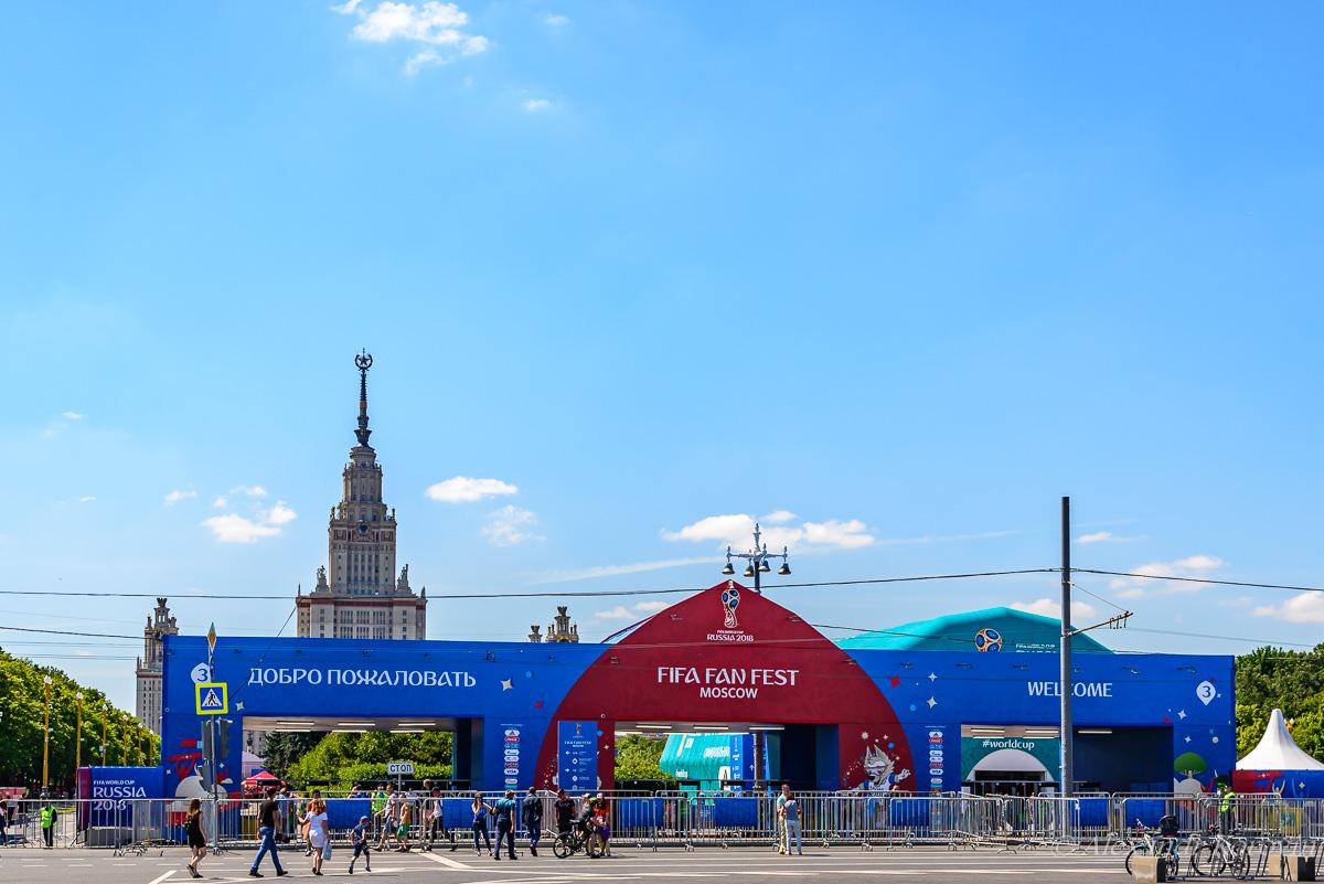20180616_121142_прогулка по Москве
