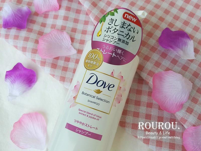 多芬日本植萃柔順保濕洗髮露2[1]