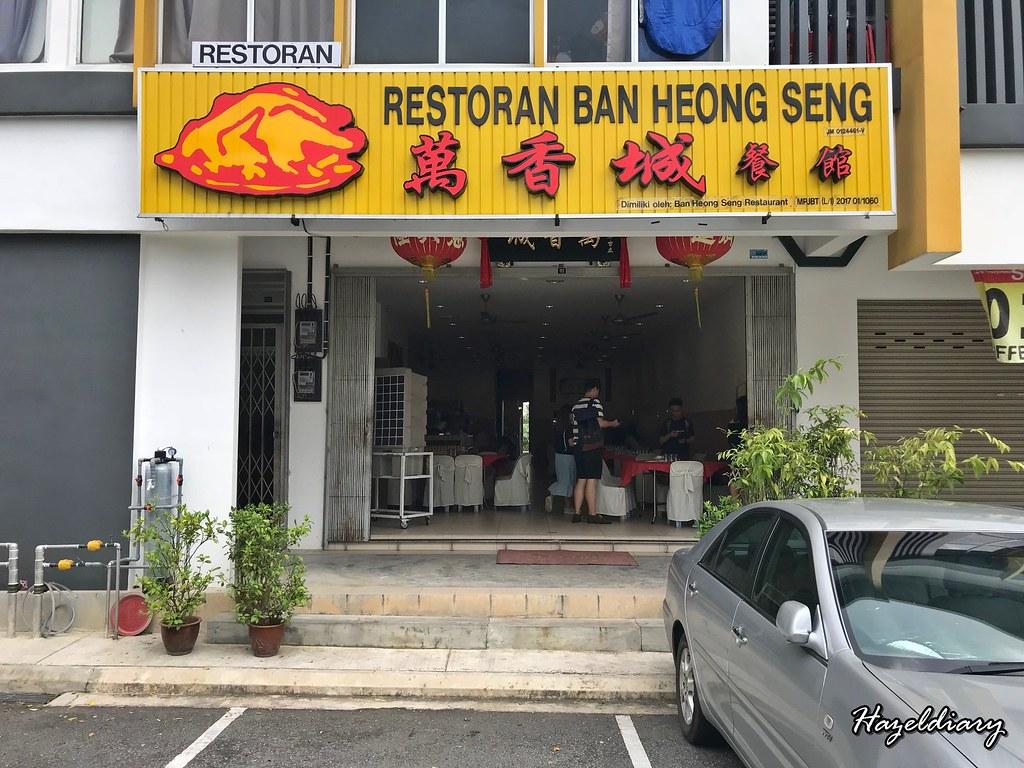 Ban Heong Seng Taman Impian Emas