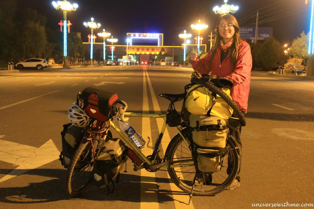 China Travel_001