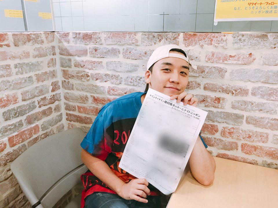 BIGBANG via YGEXStaff - 2018-07-20  (details see below)