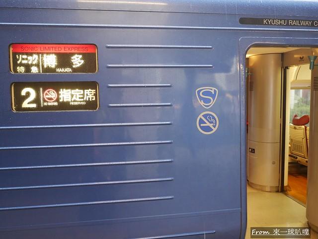 九州列車-特急列車音速號06
