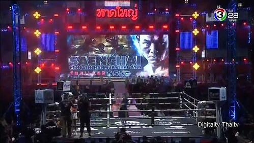 Fav'd: ไทยไฟท์ล่าสุด หาดใหญ่ 8/8 7 กรกฎาคม 2561 Thaifight HardYai 2018 HD