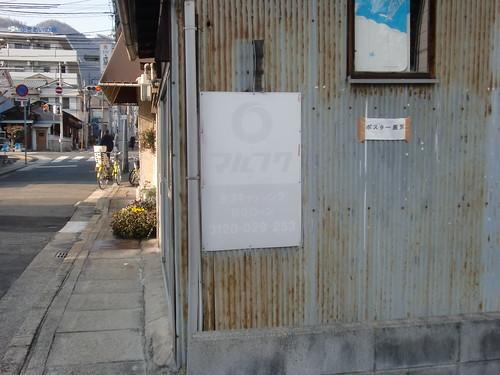 神戸市中央区神若通4丁目