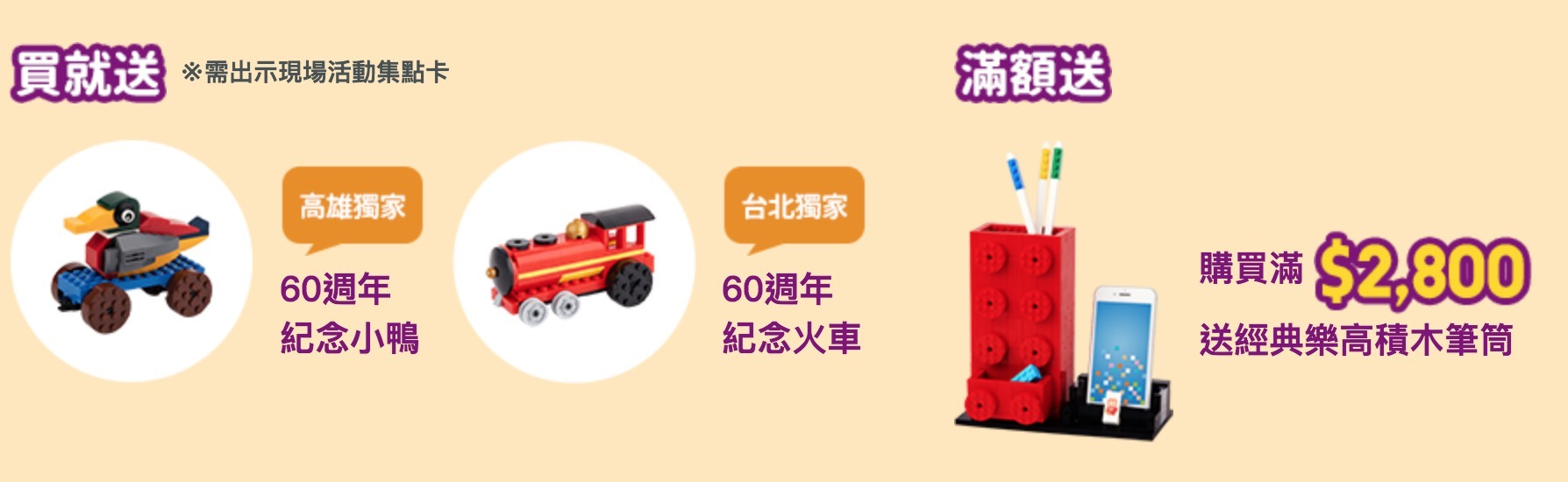 LEGO樂高積木1
