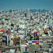 Tokyo City Views from Nipponkoa Museum of Art Tokyo Japan